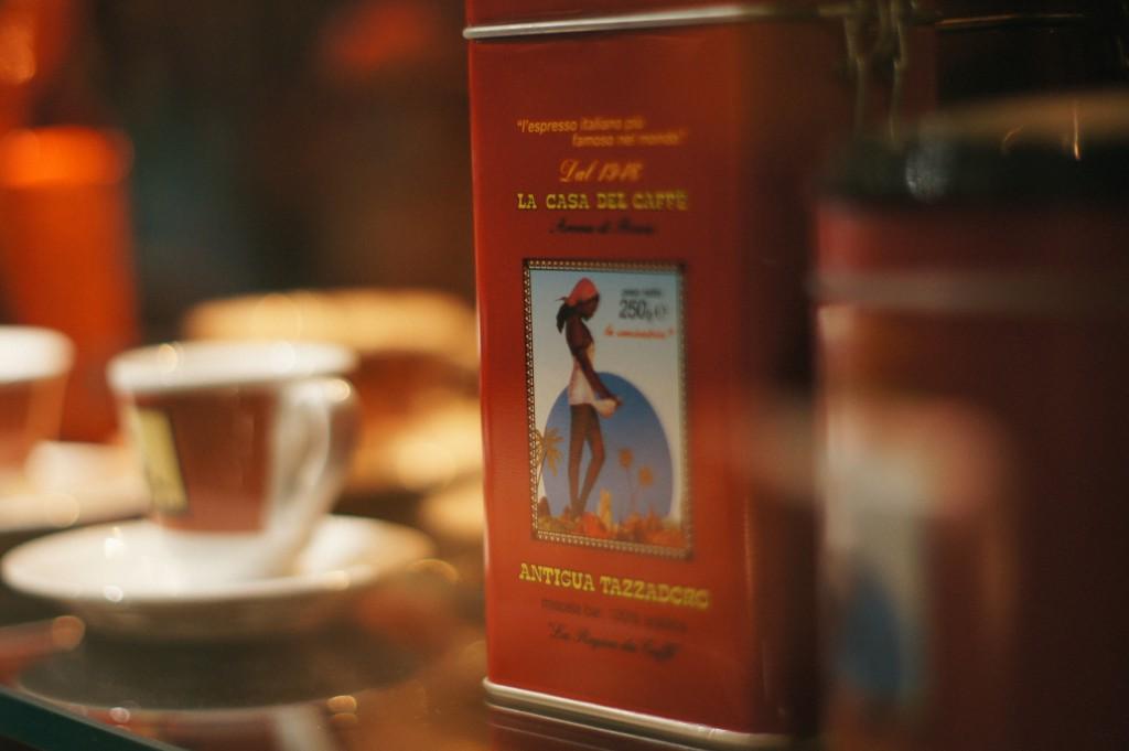 baya-iyi-roma-kahve-molasi-32