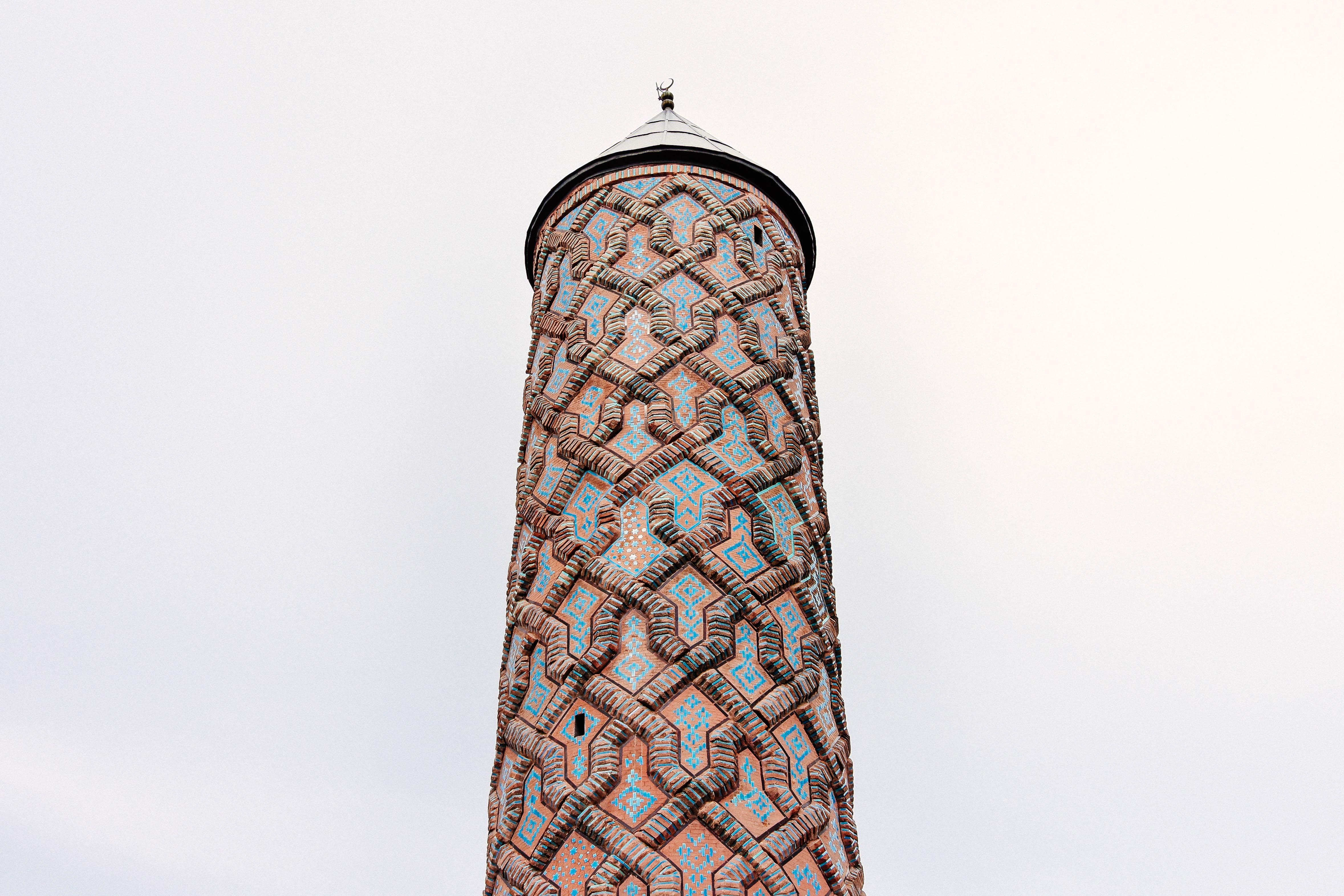 Yakutiye Medresesi Minaresi