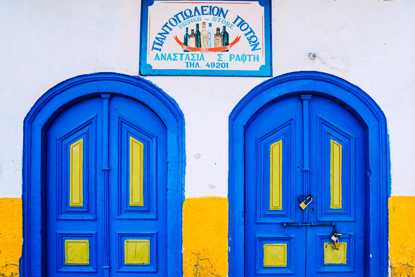 Meis-Adasi-Yunanistan-16