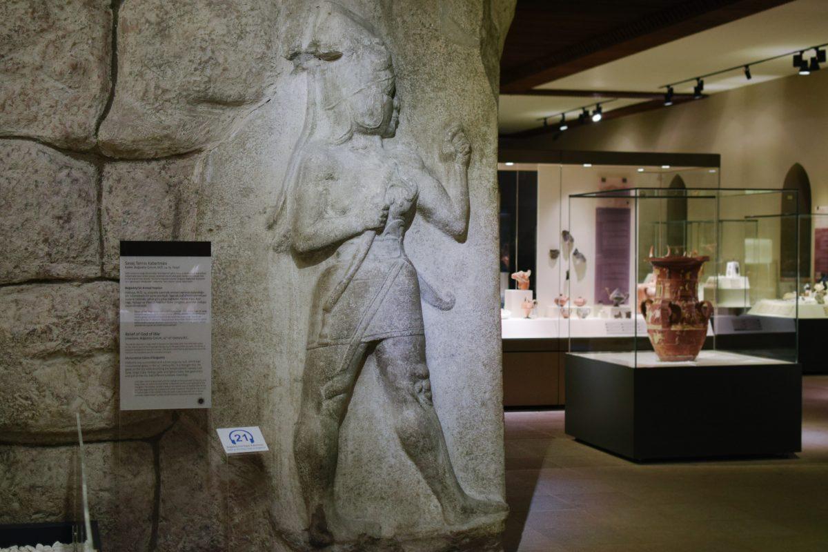 Anadolu Medeniyetleri Müzesi - Kral Kapı'ya ait orjinal Savaş Tanrısı Kabartması